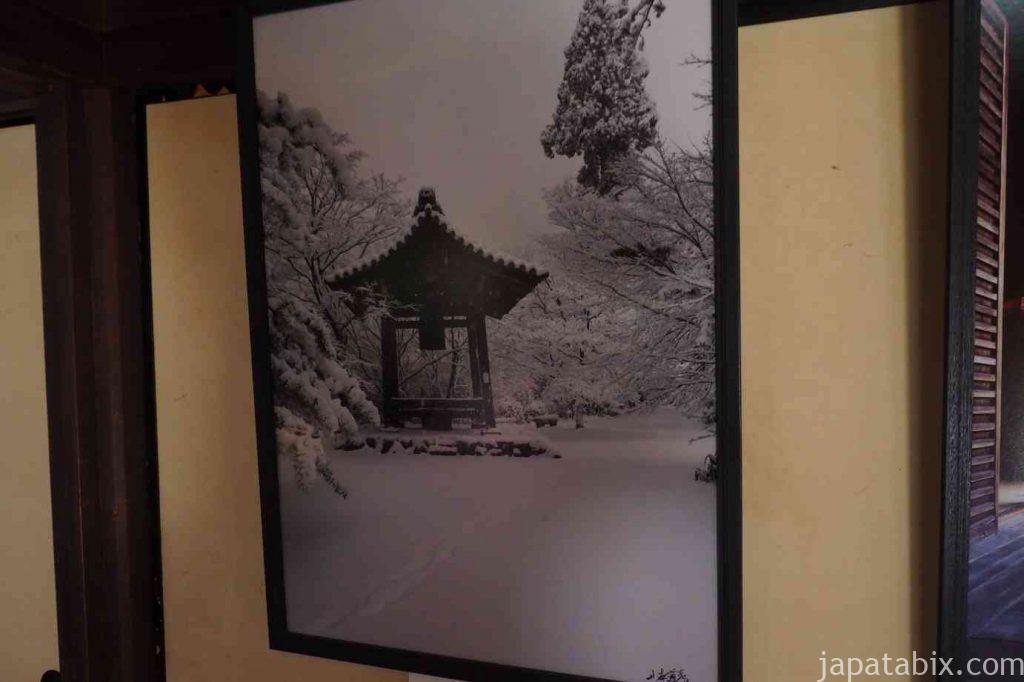 京都 高雄 西明寺 本堂