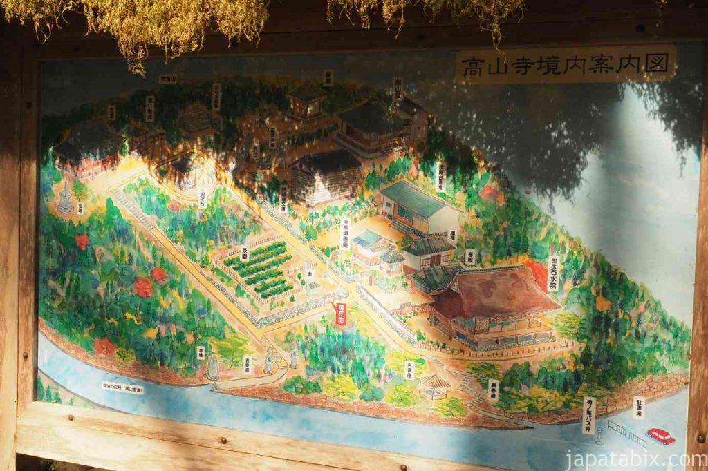 京都 高雄 高山寺 境内図