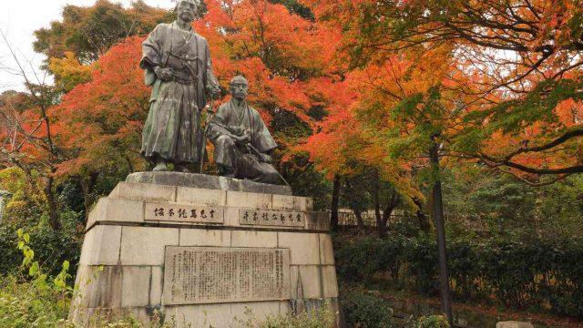 京都 東山 円山公園 坂本龍馬・中岡慎太郎像と紅葉