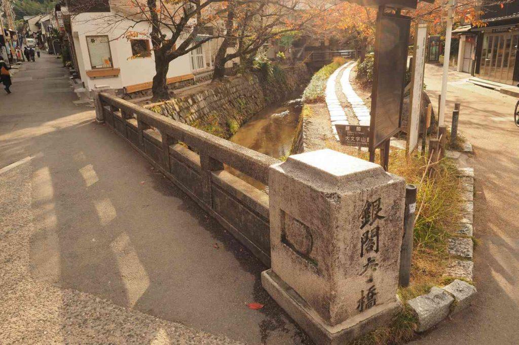 京都 銀閣寺 朝の哲学の道