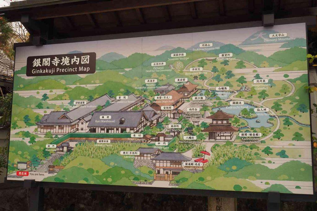 京都 銀閣寺 境内図