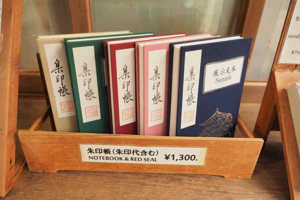 京都 銀閣寺 御朱印帳