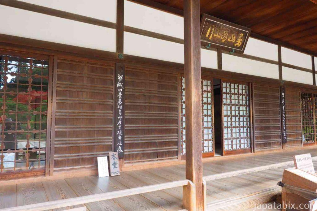 京都 銀閣寺 本堂