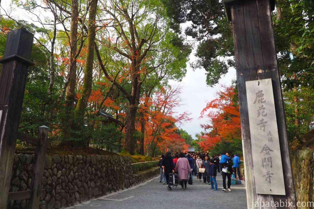 京都 金閣寺 入り口