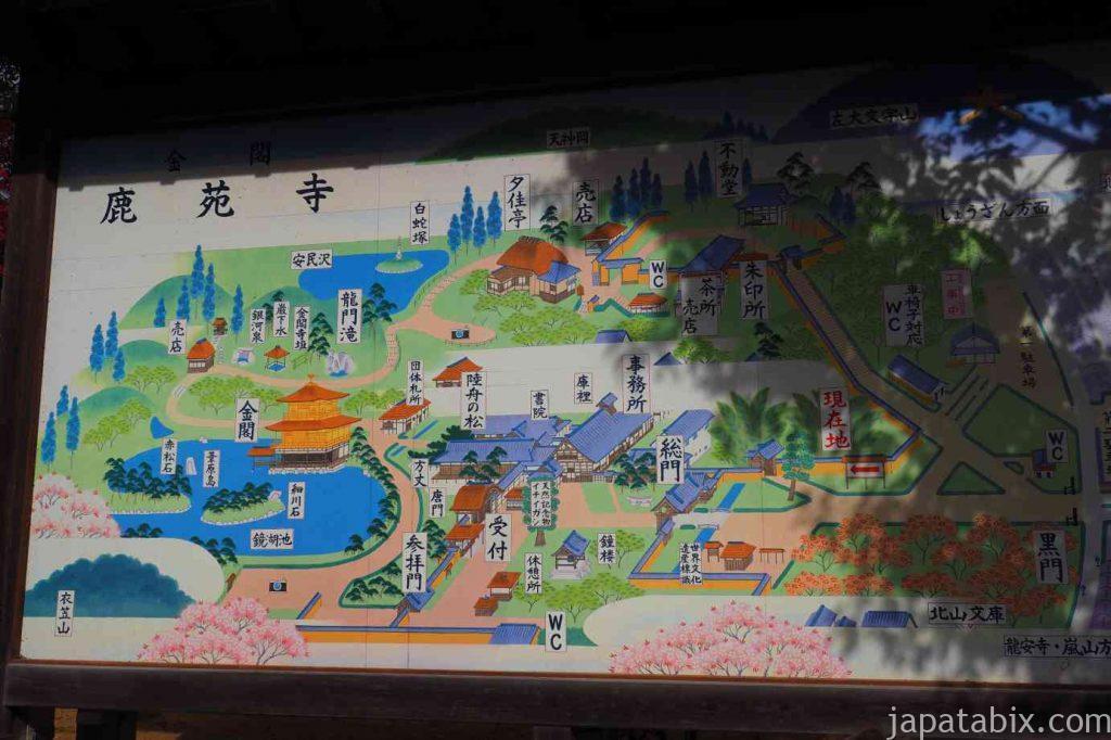 京都 金閣寺 境内図