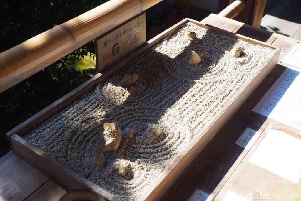 京都 龍安寺 石庭 紅葉