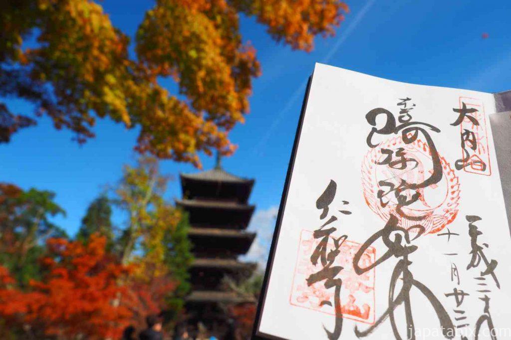 京都 仁和寺 御朱印と五重塔と紅葉