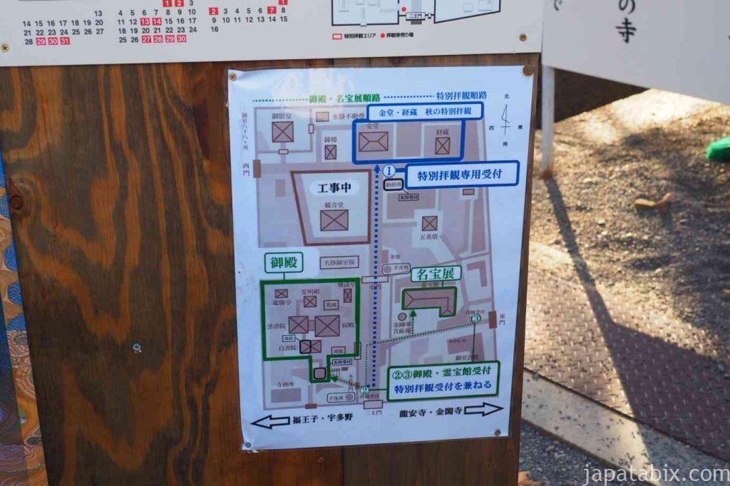 京都 仁和寺 御殿のマップ
