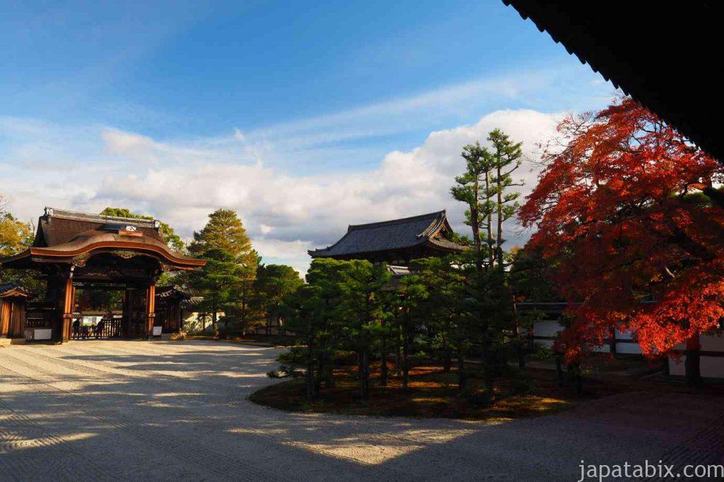 京都 仁和寺 御殿 南庭