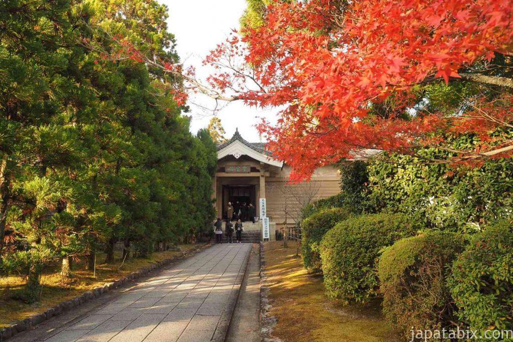 仁和寺 霊宝館 秋季特別拝観