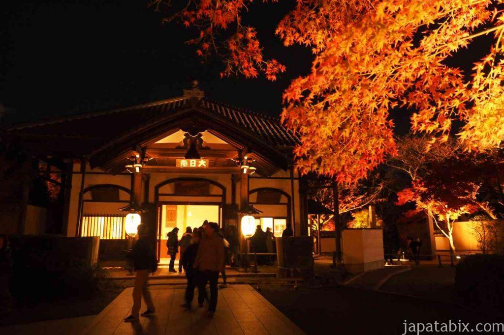 京都 東山 将軍塚青龍殿の大日堂