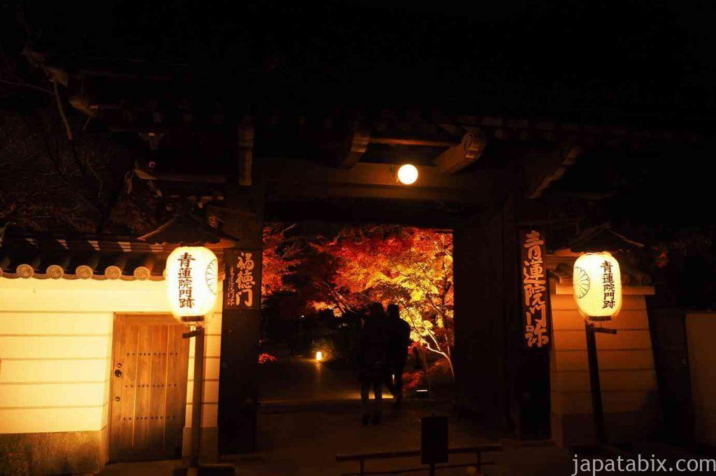 京都 東山 将軍塚青龍殿の山門