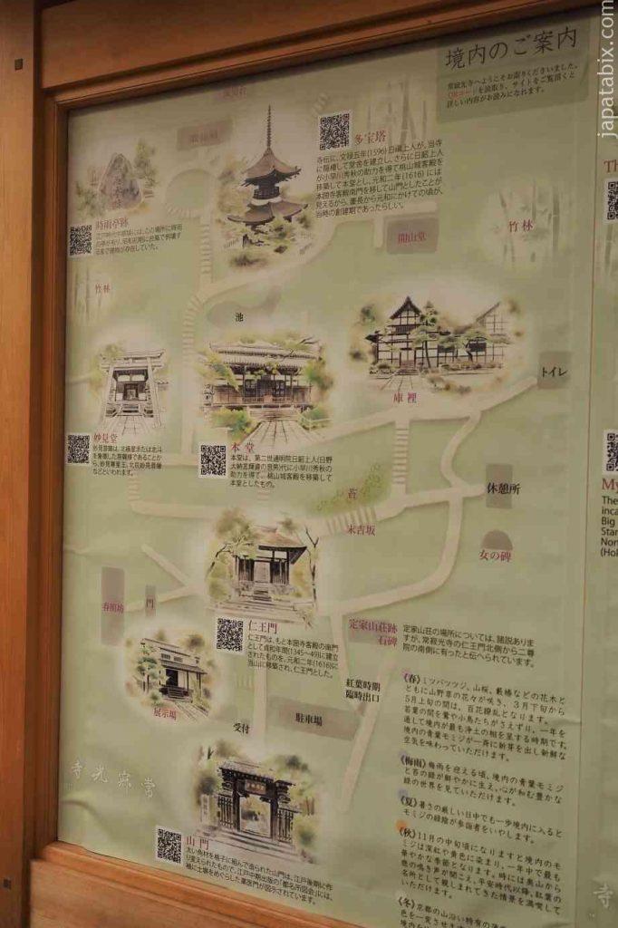京都 嵯峨 常寂光寺 境内図