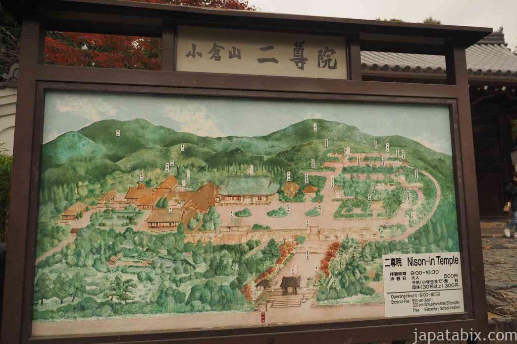 京都 嵯峨 二尊院 境内図