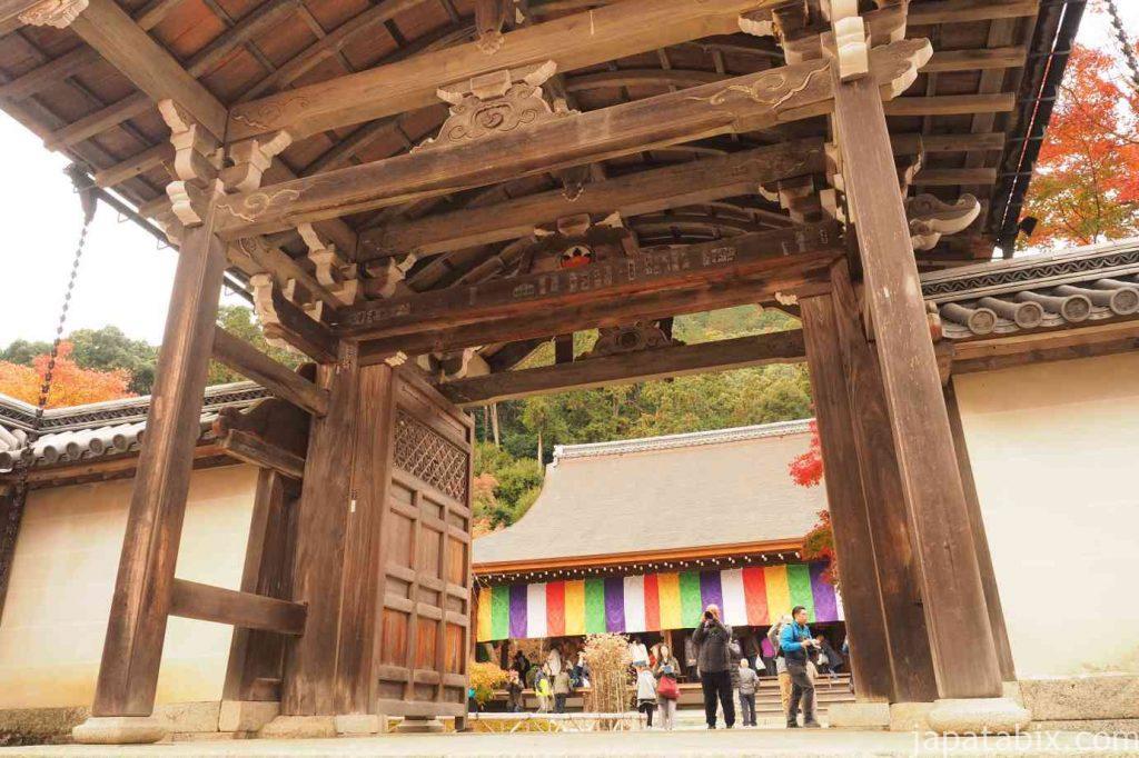 京都 嵯峨 二尊院 勅使門