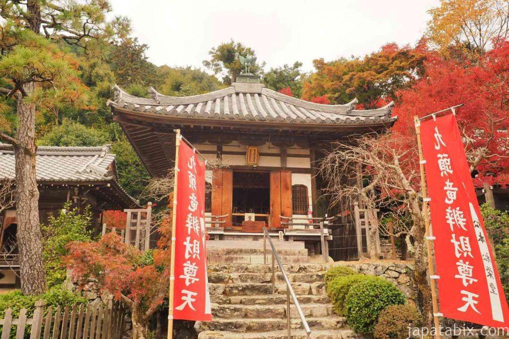 京都 嵯峨 二尊院 弁天堂