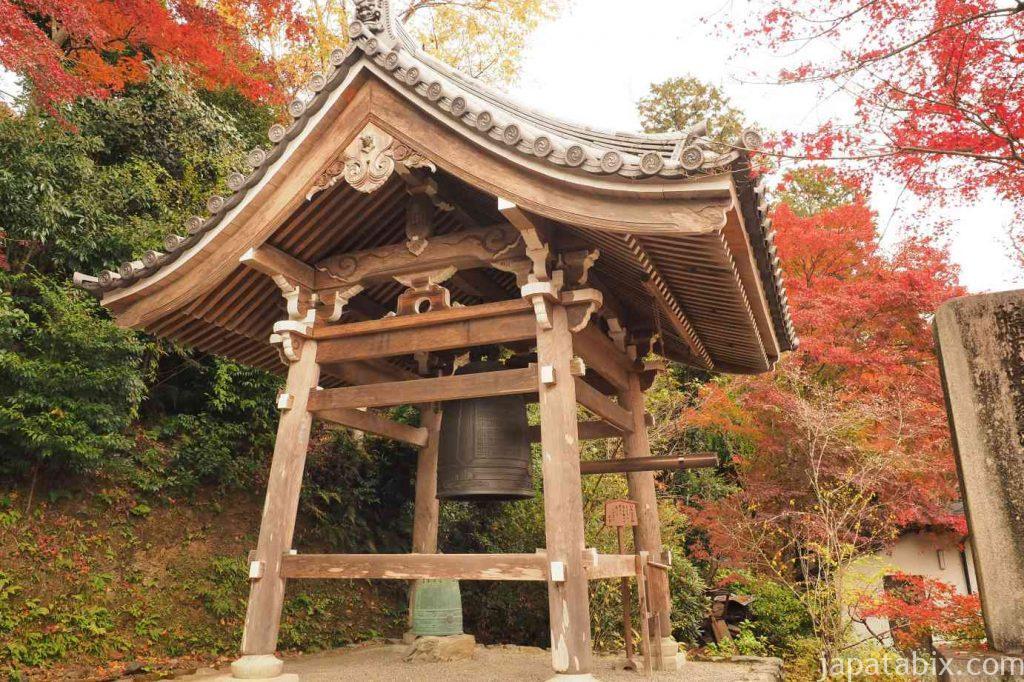京都 嵯峨 二尊院 しあわせの鐘 鐘楼