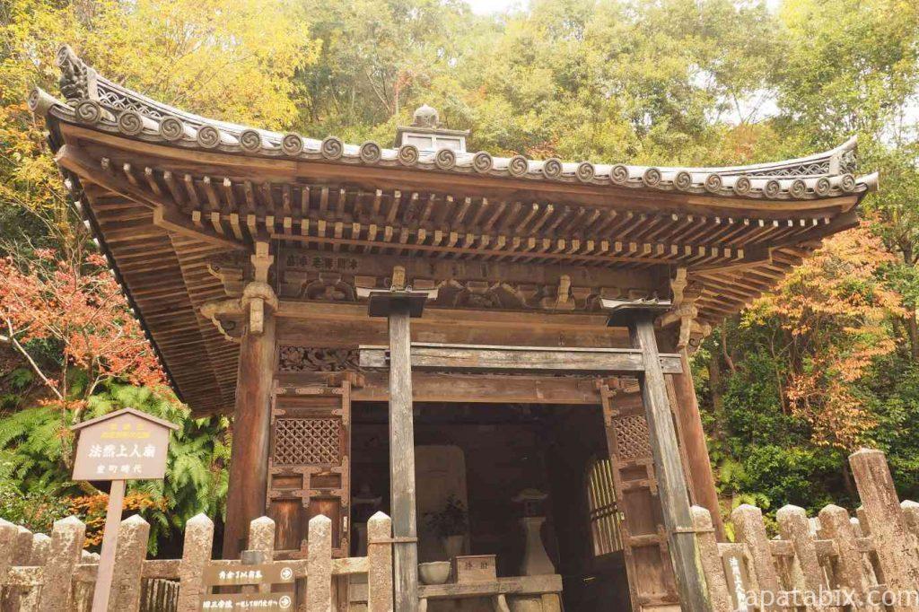 京都 嵯峨 二尊院 湛空廟
