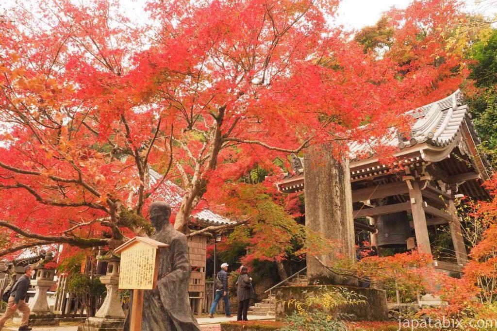 京都 嵯峨 二尊院 しあわせの鐘と角倉了以