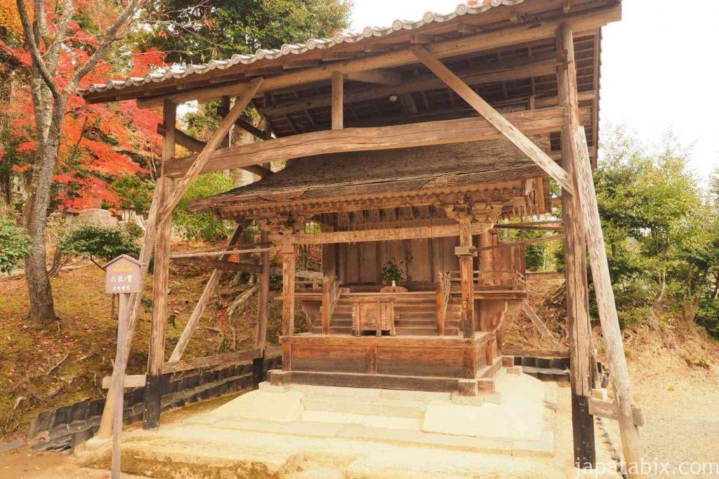 京都 嵯峨 二尊院 八社宮