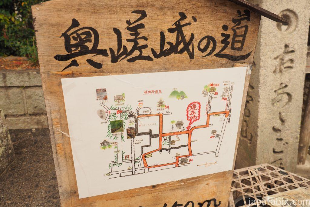 京都 奥嵯峨の周辺地図