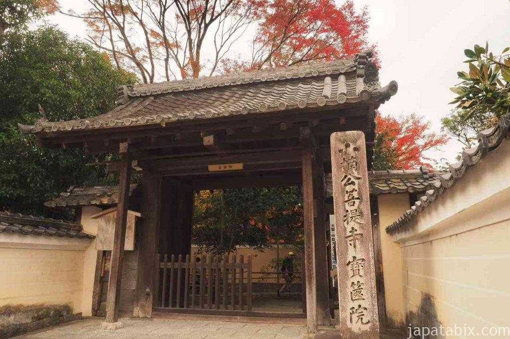 京都 嵯峨 宝筐院 山門