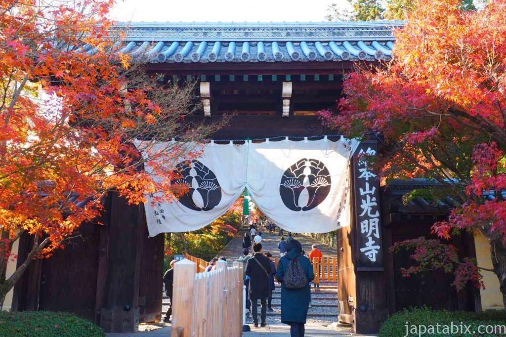 京都 光明寺 総門と紅葉