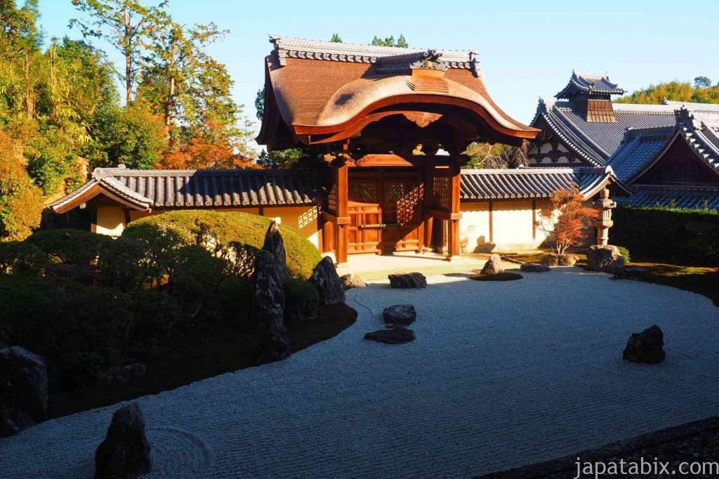 京都 光明寺 信楽庭