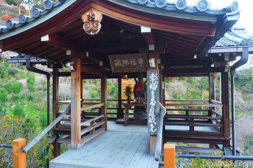 京都 西山 善峯寺 幸福地蔵