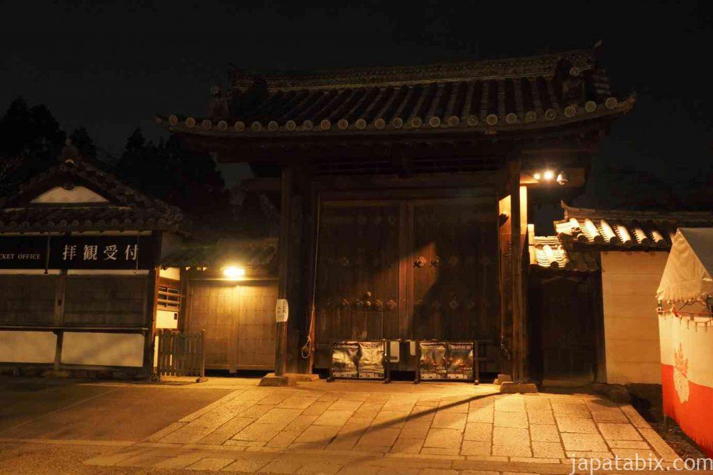 京都 醍醐寺 紅葉ライトアップ 三宝院