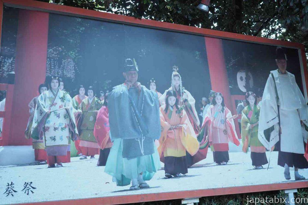 京都 下鴨神社 葵祭 斎王代禊の儀