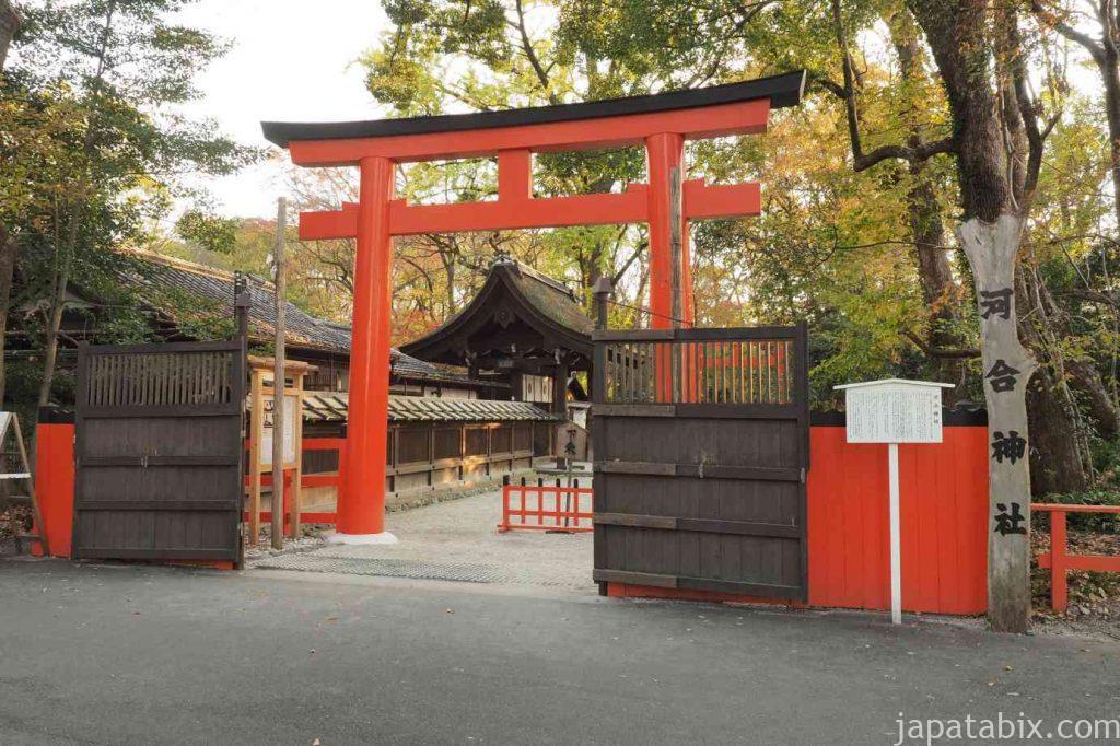 京都 下鴨神社 河合神社 紅葉