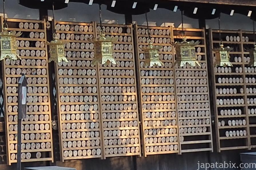 京都 下鴨神社 河合神社 鏡絵馬