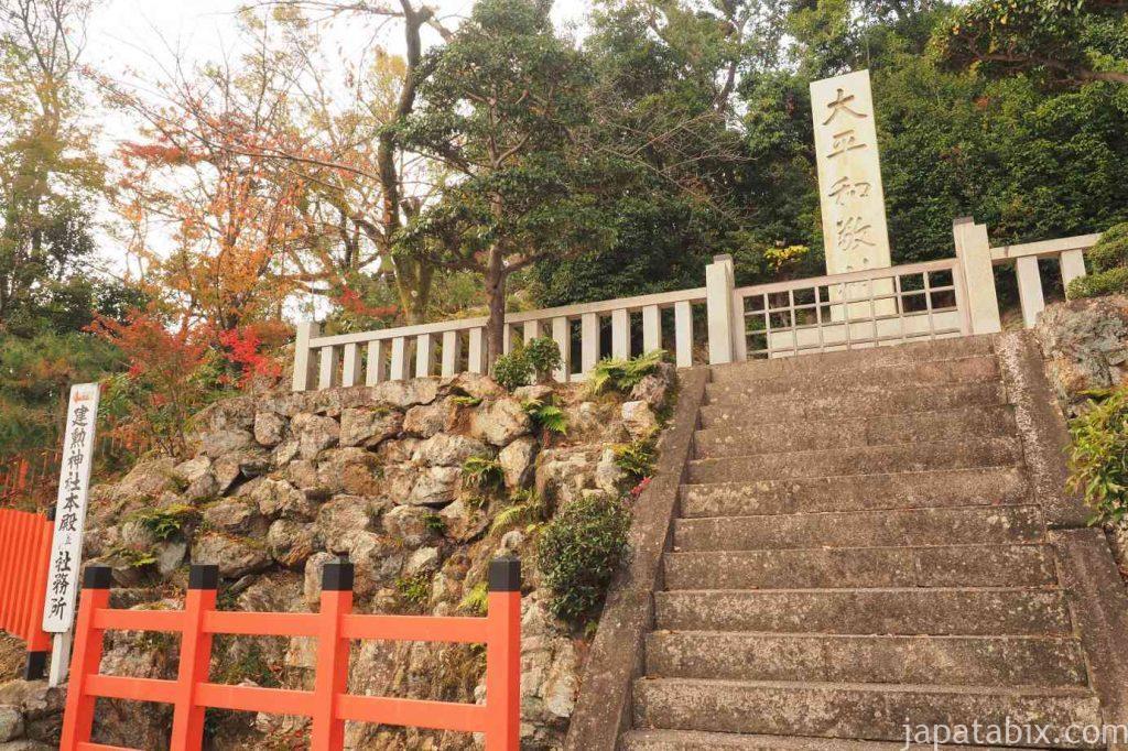 京都 建勲神社 石段