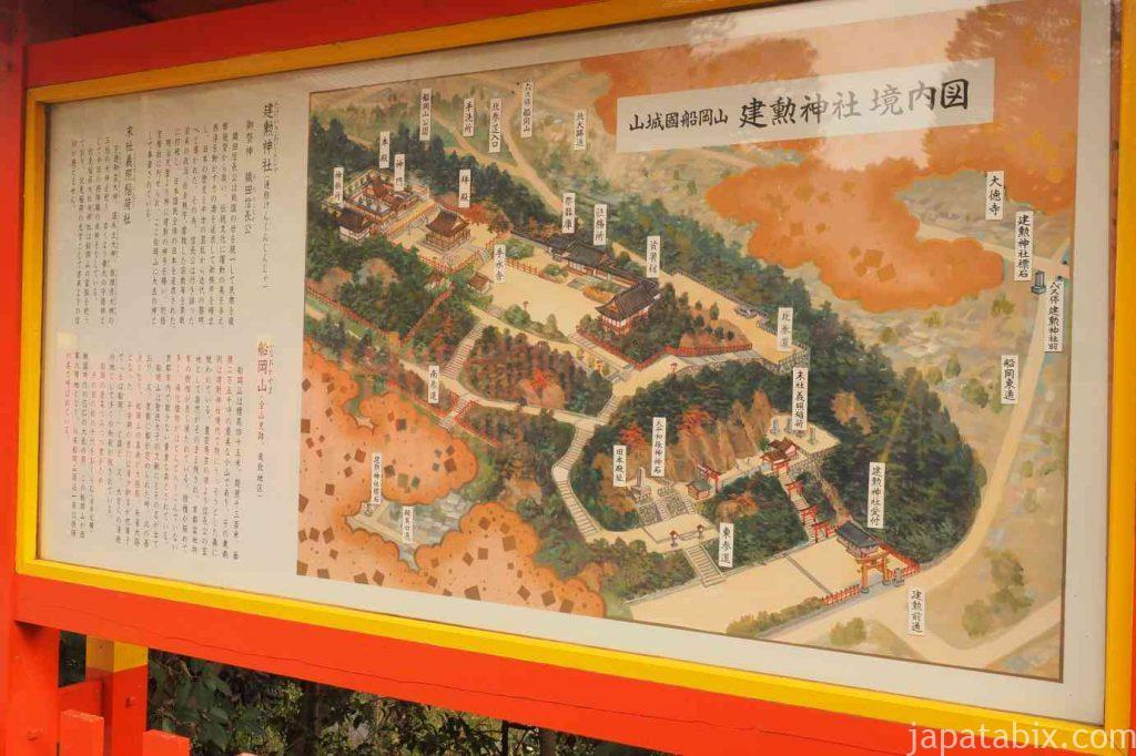 京都 建勲神社 境内図