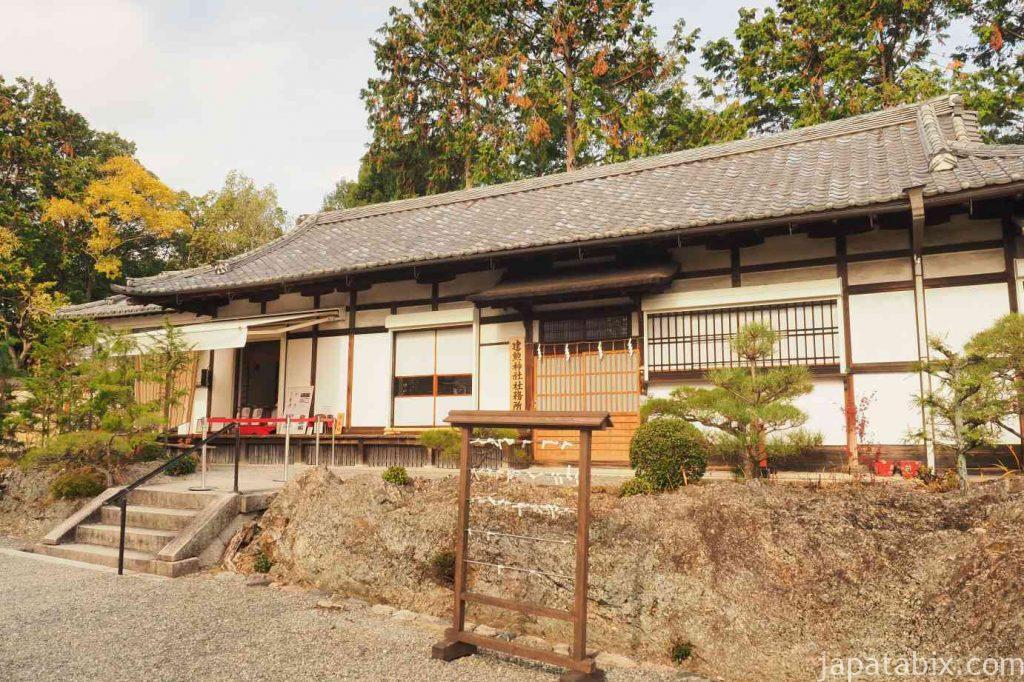 京都 建勲神社 社務所