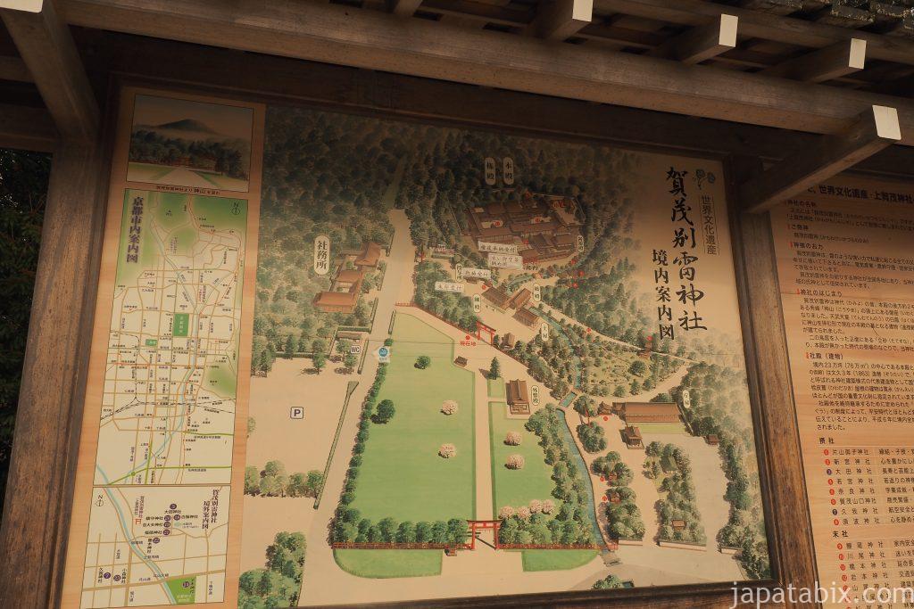 京都 上賀茂神社 境内図