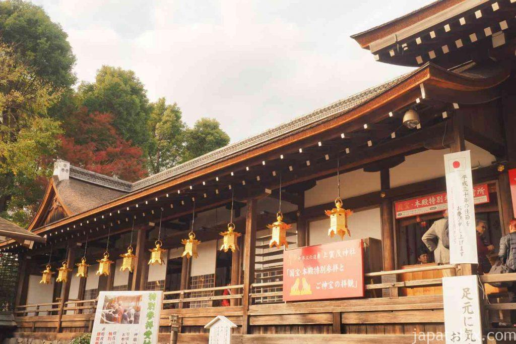 京都 上賀茂神社 中門