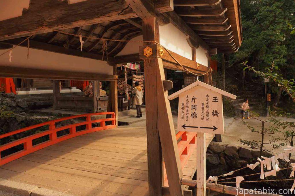 京都 上賀茂神社 片岡橋