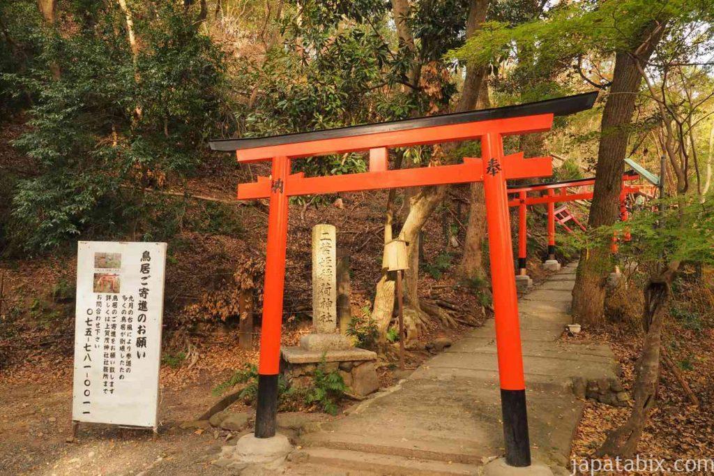 京都 上賀茂神社 二葉姫稲荷神社