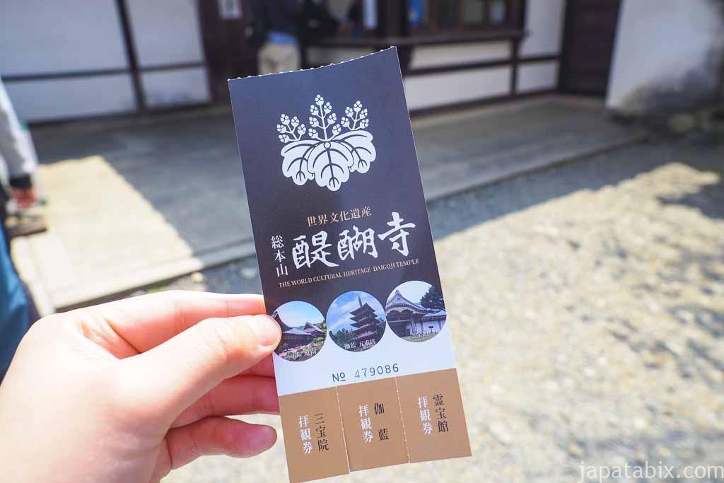 京都 醍醐寺 拝観券
