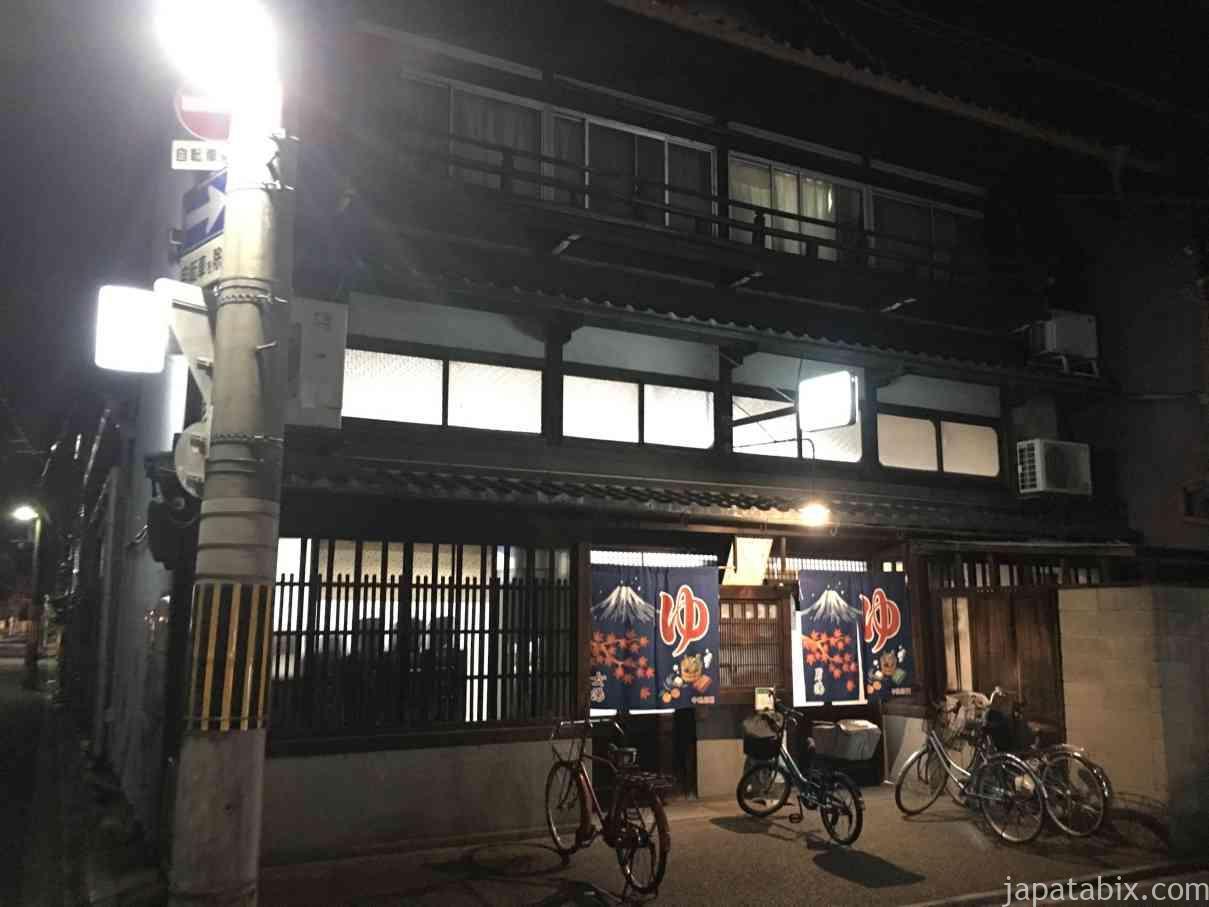 京都 銭湯 柳湯