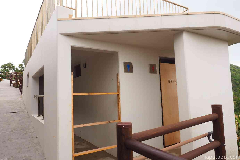 水曜どうでしょうロケ地巡礼 原付西日本 佐多岬展望台
