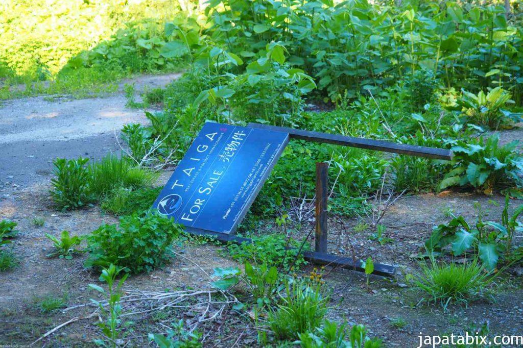 北海道 ニセコ 薬師温泉跡地
