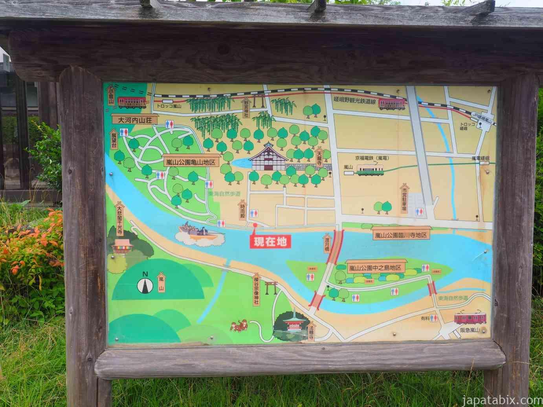 嵐山エリアマップ