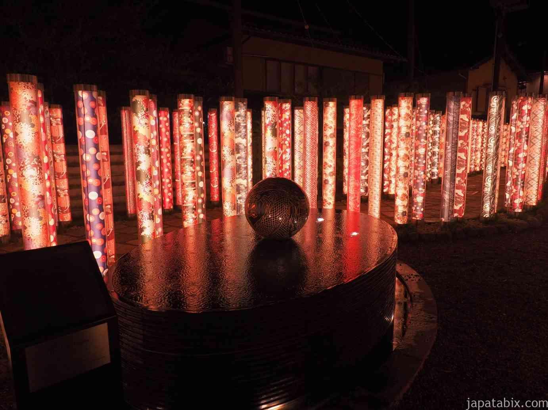 京都嵐山 夜の嵐電 嵐山駅 キモノ フォレスト