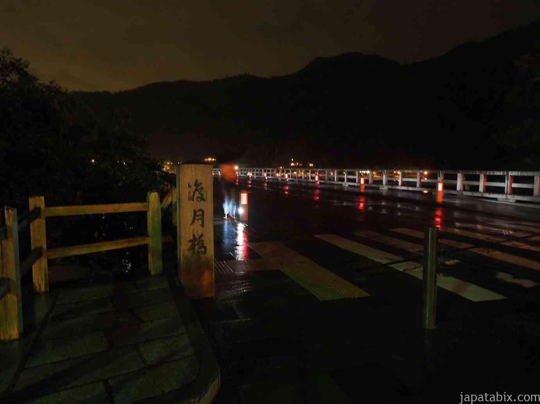 京都嵐山 夜の渡月橋