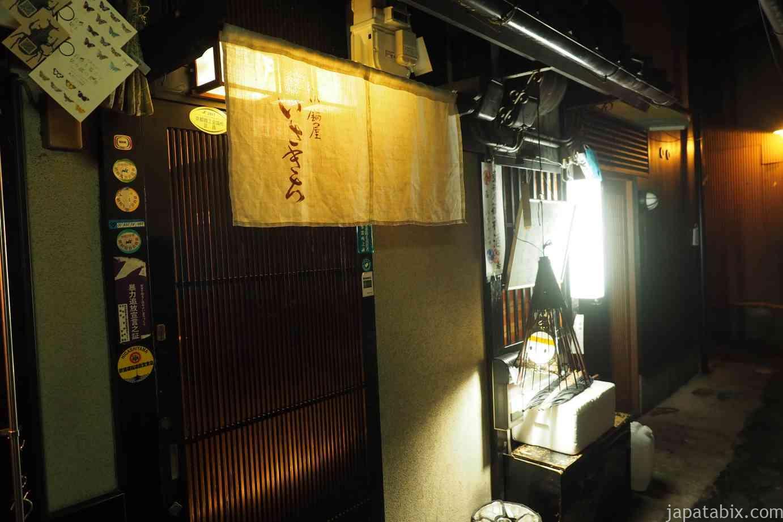 京都 祇園 小鍋屋 いさきち