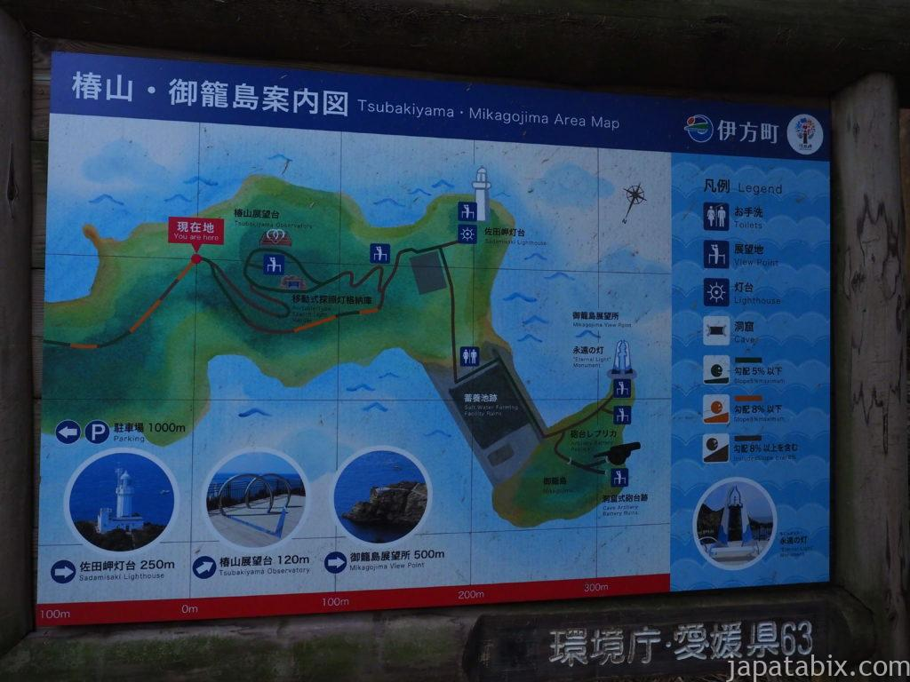 愛媛 佐田岬 地図