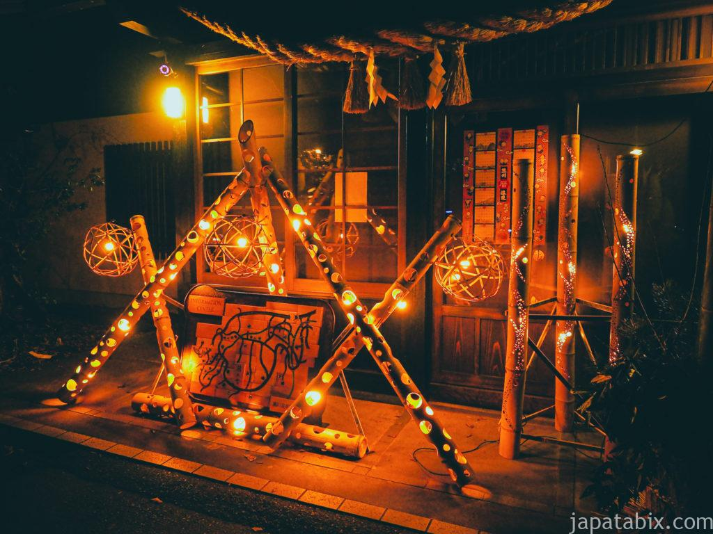 熊本 夜の黒川温泉